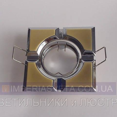 Светильник точечный встраиваемый для подвесного потолка FERON квадратный поворотный LUX-320055 - СВЕТИЛЬНИКИ и ЛЮСТРЫ в Харькове