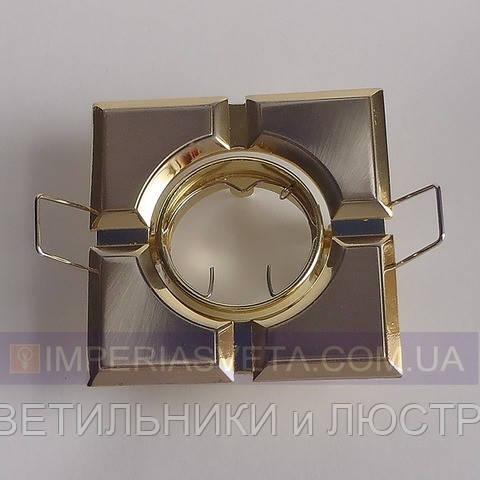 Светильник точечный встраиваемый для подвесного потолка FERON квадратный поворотный LUX-324561 - СВЕТИЛЬНИКИ и ЛЮСТРЫ в Харькове