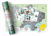 Скретч карта Моя рідна Україна эксклюзивное издание, фото 3