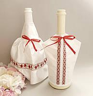 """Весільний декор для пляшок """"костюми"""""""
