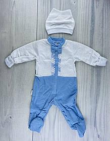 Комплект для малюків Комбінезон+шапка 3 місяці, ріст 62 см Білий Блакитний 10544(62) GABBI Україна