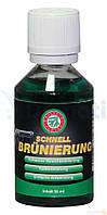 Жидкость Clever Ballistol Schnellbrunierung 50мл.д / воронения