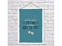 Постер Fail Not To Try, фото 2