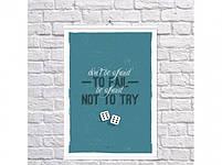 Постер Fail Not To Try, фото 3