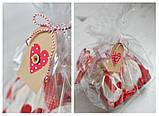 Подарунковий набір мішечки бувають з коханням, фото 2