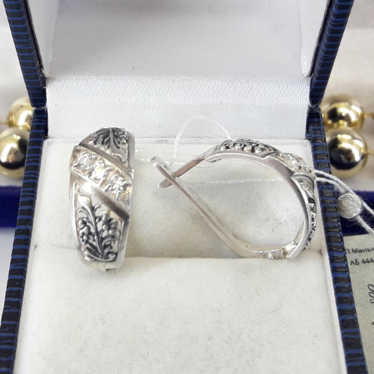 Класичні срібні сережки