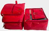 Набір дорожніх сумок 5 шт (червона), фото 2
