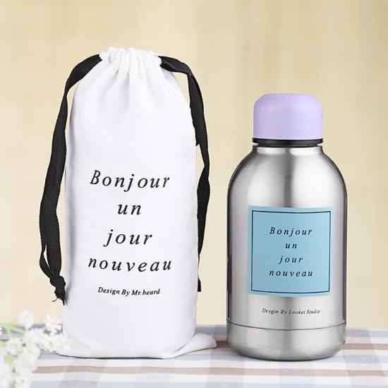 Термобутылка Bonjour бузковий