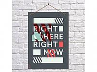 Постер Here and Now, фото 2