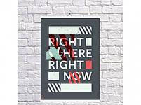 Постер Here and Now, фото 3