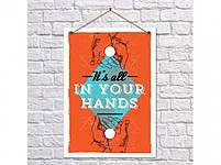 Постер In Your Hands, фото 2