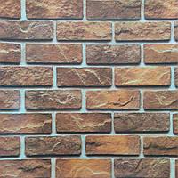 Самоклеюча вінілова плитка 600х600х1,5мм, ціна за 1 шт. (СВП-201) Матовий, фото 1