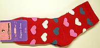 Носки женские в сердечки махровые внутри