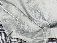 Ткань подклад жаккардовый серый ,   №190, фото 1