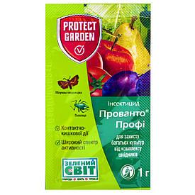 Прованто Профи (Децис профи) инсектицид 1 г Германия, BAYER