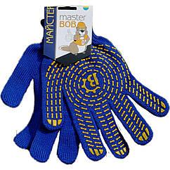 Рукавички Майстер Боб трикотажні 587 синьо-жовті