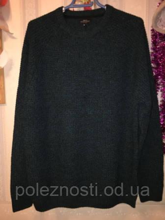 Мужской свитер Next, ХХL размер