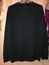 Чоловічий светр Next, розмір ХХL