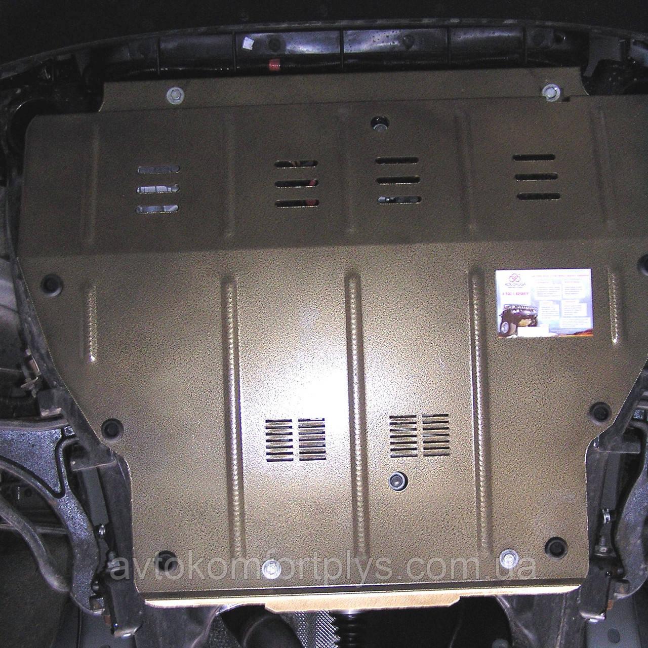 Металева (сталева) захист двигуна (картера) Chrysler Pacifica 4 WD (2004-2007) (V-3,5)