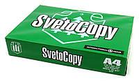 Бумага ксероксная SvetoCopy, А4, 500л, 80пл