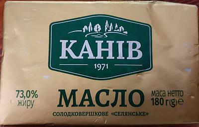 Сливочное масло 73%  180 грамм ТМ Канив