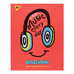 "Дневник для музыкальной школы, интегр., софт-тач + УФ-выб. ""Stay tuned"" YES"