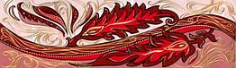 Фріз Golden Tile 200*60 Олександрія рожевий