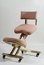 Коленный стул с бесплатной доставкой
