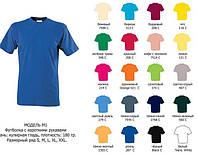Футболки ОПТом, футболки купить, фото 1