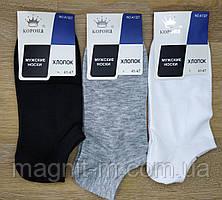 """Короткі чоловічі однотонні шкарпетки """"Корона"""". № A1327."""