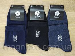 """Шкарпетки чоловічі класичні з орнаментом """"Конюшина"""". Темний мікс."""