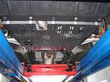 Металлическая (стальная) защита двигателя (картера) Nissan Maxima VI (2004-2008) (все обьемы), фото 2