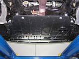 Металлическая (стальная) защита двигателя (картера) Nissan Maxima VI (2004-2008) (все обьемы), фото 3