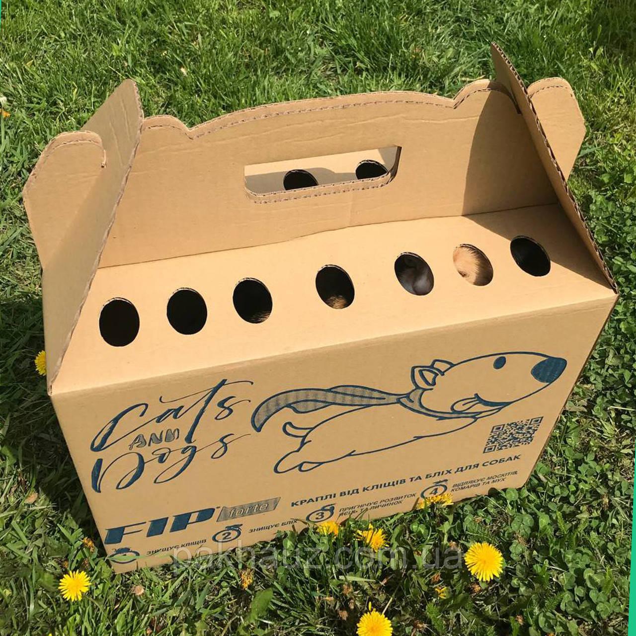 Коробка для перенесення тварин