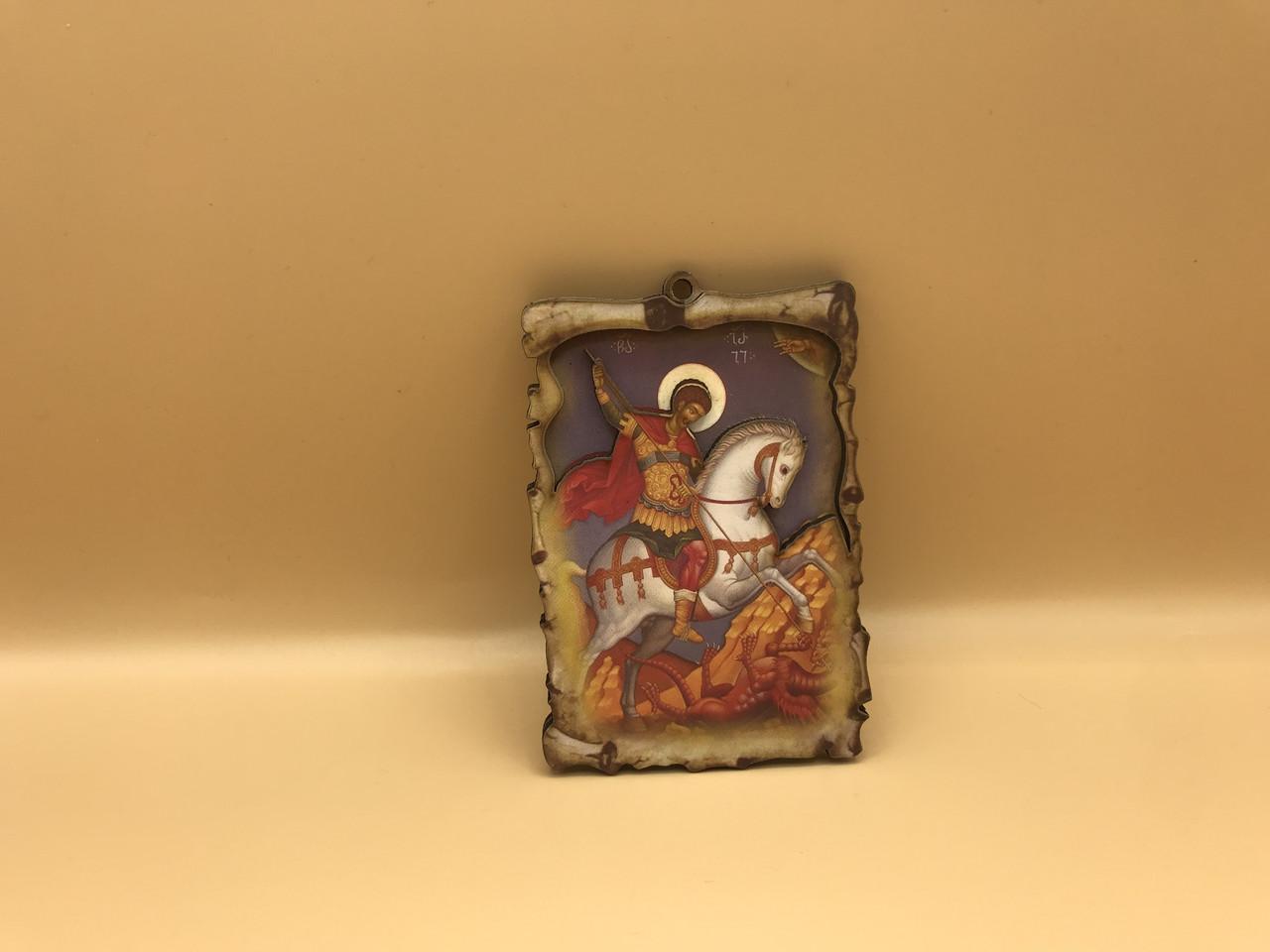 Икона на магните Георгий Победоносец