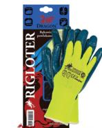 Перчатки с покрытием «RIGLOTER»