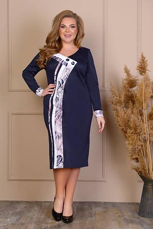 Осеннее удобное платье на каждый день, фото 2