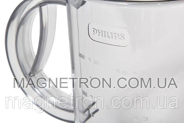Стакан мерный 1000ml для блендеров Philips 420303607821 (без крышки), фото 2