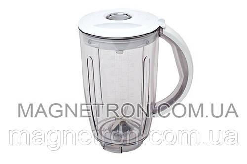 Чаша блендера 1500ml для кухонных комбайнов Bosch 489138