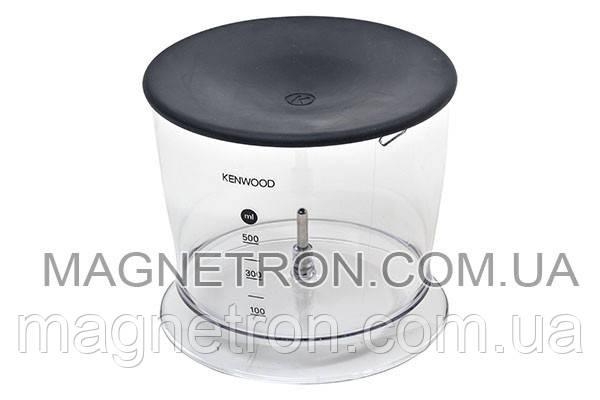 Чаша измельчителя 500ml для блендеров Kenwood KW652994, фото 2