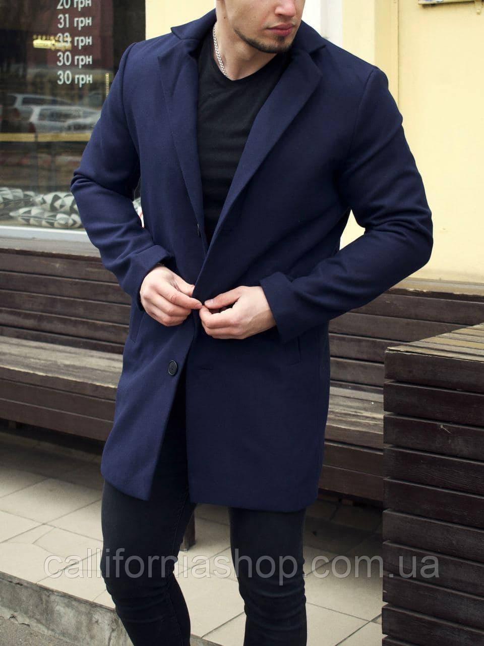 Пальто чоловіче класичне кашемірове темно-синього кольору довге демісезонне