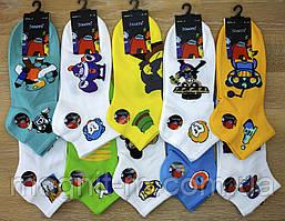 """Чоловічі молодіжні барвисті шкарпетки """"Золото"""". № N209-2."""