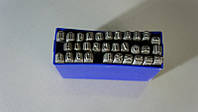 Клейма Буквы Русские высота шрифта - 4 мм