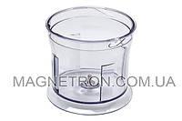 Чаша измельчителя 500ml для блендеров Kenwood CH580 KW713372