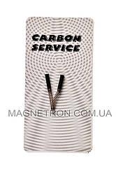 Щетки двигателя (2 шт) для пылесосов G018B