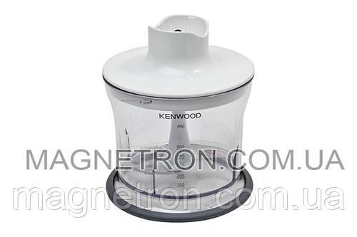 Чаша измельчителя 500ml для блендеров Kenwood