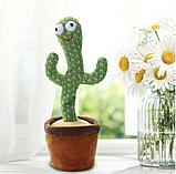 Танцюючий плюшевий кактус М'яка музична, інтерактивна іграшка кактус у горщику для співу танців у вазоні, фото 2