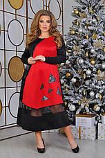 Красивое нарядное платье в большом размере, фото 2