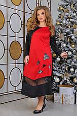 Красивое нарядное платье в большом размере, фото 3