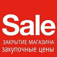 Закрытие розничного магазина в Чернигове